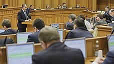 Госдума и Мособлдума обменялись мнениями по муниципальной реформе