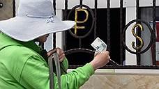 Ставка ФРС подняла доллар