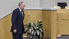 Руководство Госдумы нанесет визит президенту