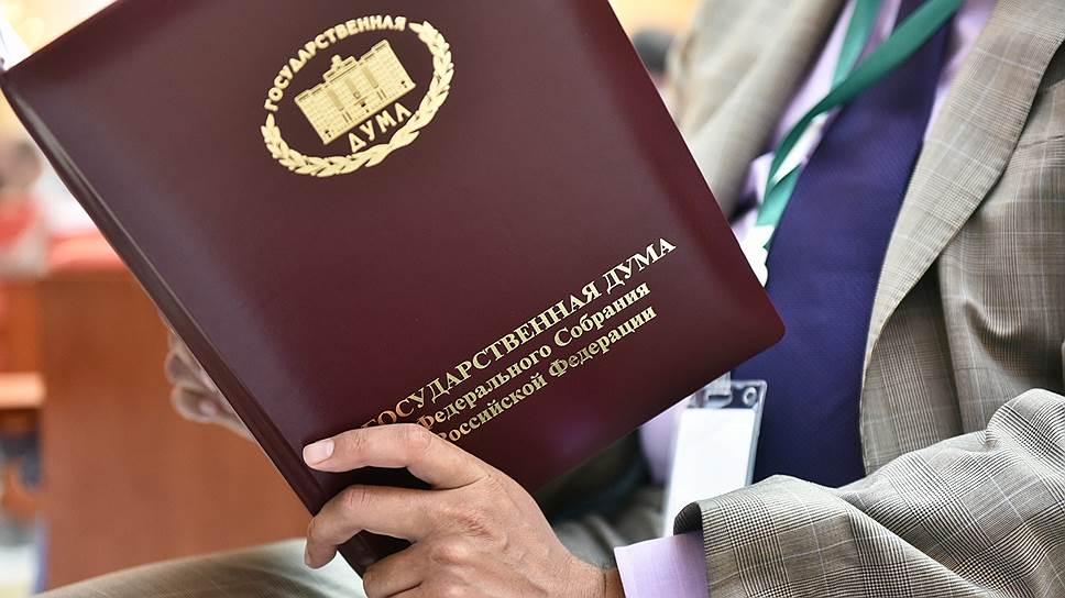 Как в Госдуму внесли проект, обязывающий министров отчитываться о реализации законов