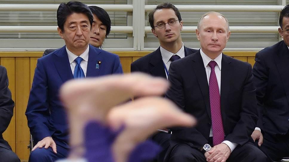Как Владимир Путин не отдавал Курильские острова Токио