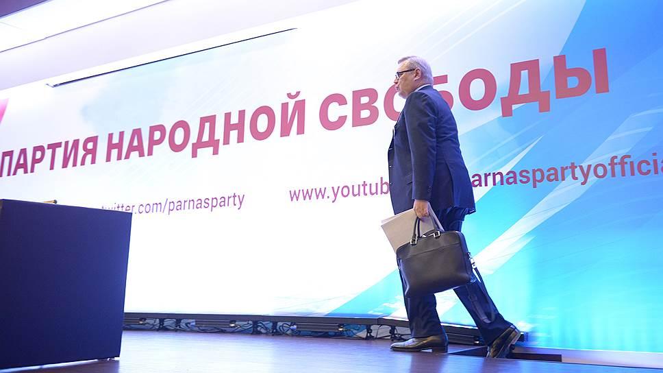 Лидер ПАРНАС Михаил Касьянов