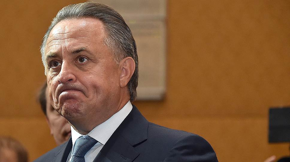 Вице-премьер России и президента Российского футбольного союза (РФС) Виталий Мутко