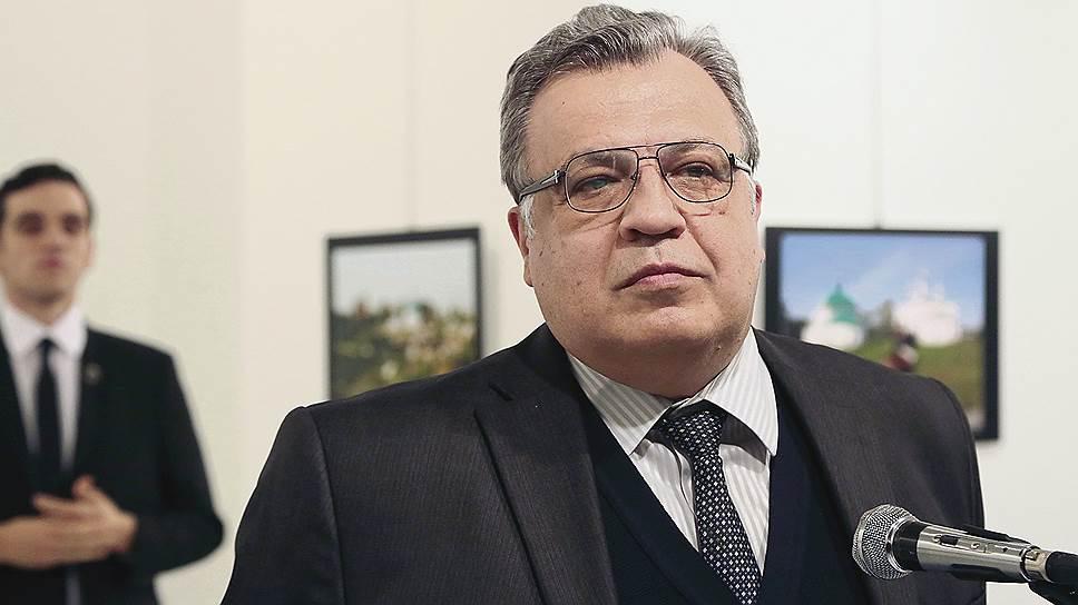 Как посол России был убит на глазах всей Турции
