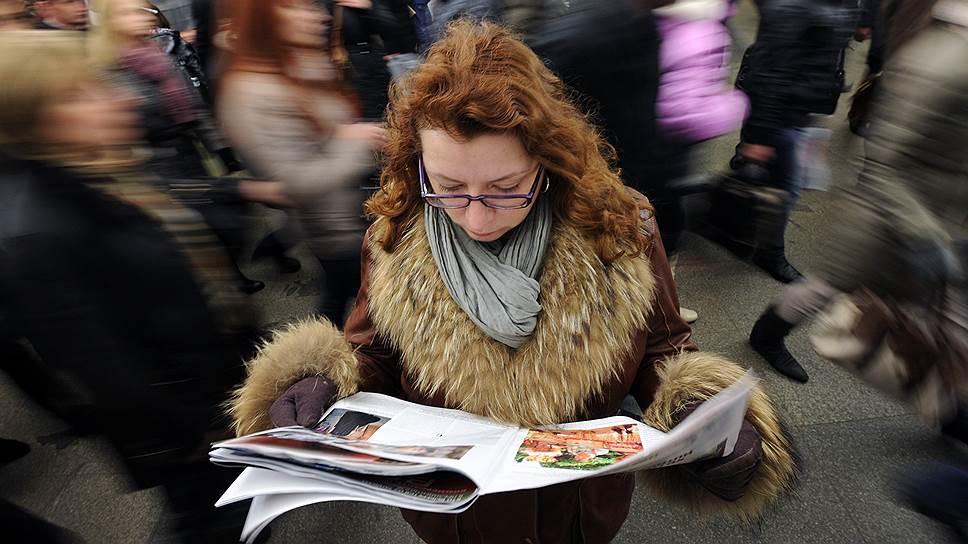 Россияне стали меньше доверять прессе и интересоваться телевидением