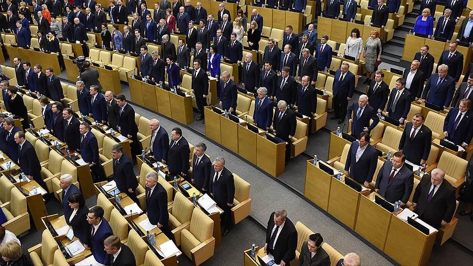 Госдума приняла заявление в связи с убийством российского посла в Турции
