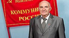 Для «Ленинской правды» подобрали статью