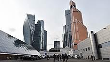 В «Москва-Сити» обосновываются арабы