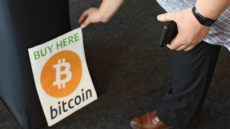 Рыночная капитализация криптовалюты достигла исторического максимума