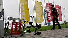 IKEA заплатит за комоды-убийцы $50 млн