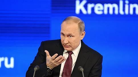 """«Постараюсь сделать выводы из всех своих ошибок»  / Онлайн-трансляция """"Ъ"""": как прошла пресс-конференция Владимира Путина"""