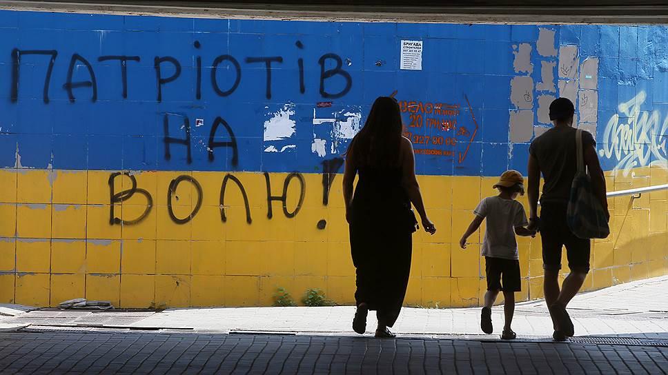 Почему и для Запада, и для России украинское направление перестало быть приоритетным