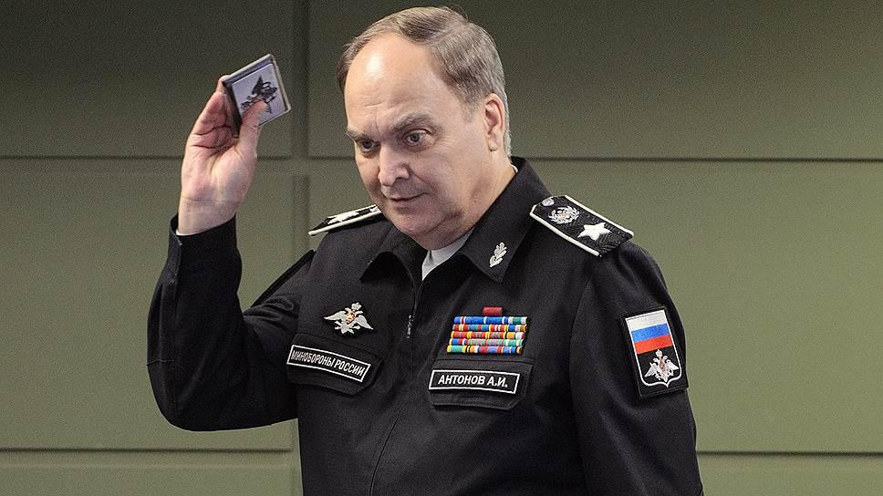 Как Анатолия Антонова вернули на дипломатическую службу