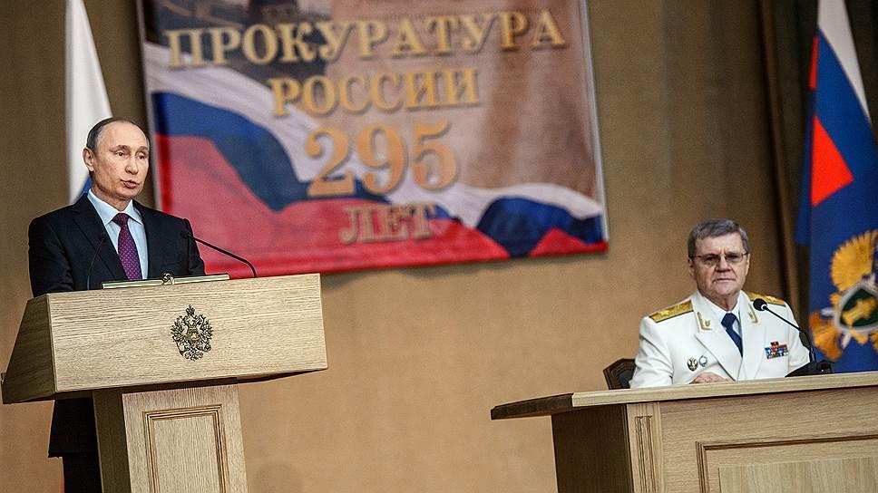 Как Владимир Путин поручил прокурорам защиту честного бизнеса