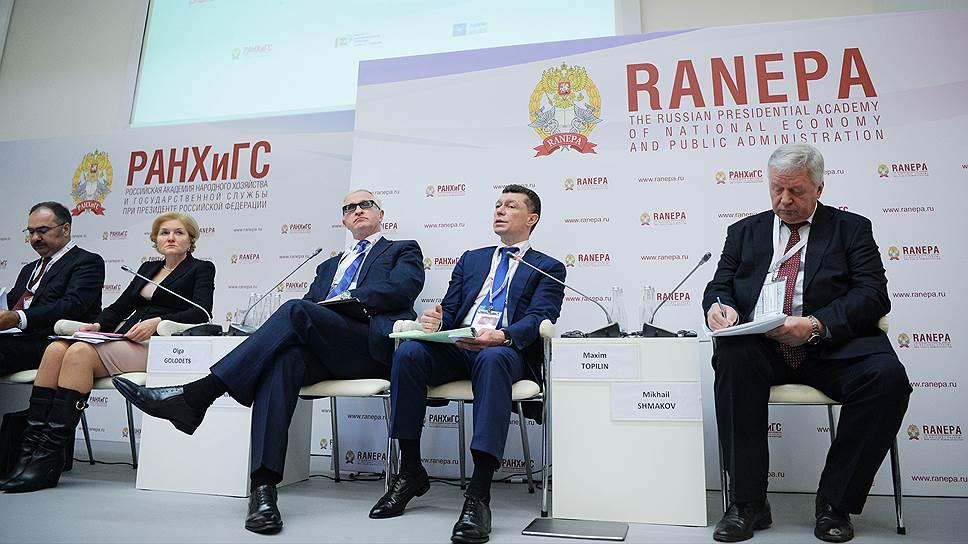 Эксперты Гайдаровского форума обсудили инвестиции в человеческий капитал