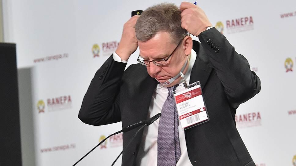 Что Алексей Кудрин рассказал на Гайдаровском форуме