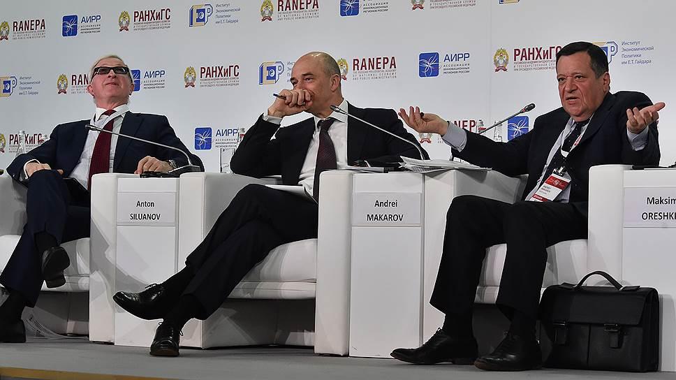 На Гайдаровском форуме обсудили фискальную нагрузку