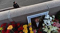 Народный мемориал Бориса Немцова сочли пикетом