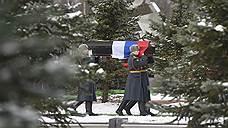 Прощание с погибшими в авиакатастрофе Ту-154
