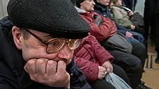 Большинство граждан не сомневаются в наличии у России врагов