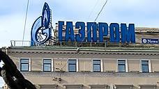 «Газпром» развернулся у Невы