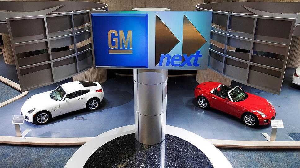 Почему General Motors инвестирует $1млрд в США