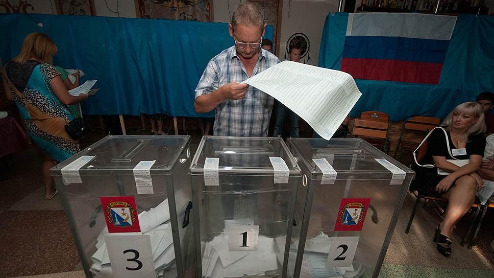 Как Общественная палата провела слушания законопроекта о выборах губернатора