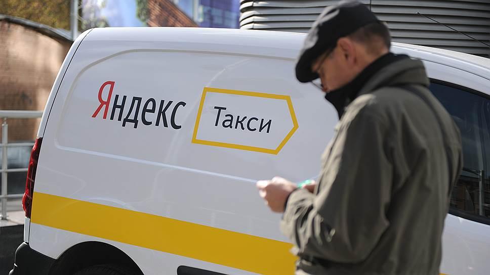 «Яндекс.Такси» сравнил себя с американским аналогом Lyft