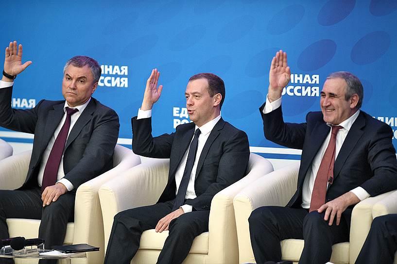 Спикер Госдумы Вячеслав Володин может присоединиться к Дмитрию Медведеву и Сергею Неверову в руководящих органах «Единой России»