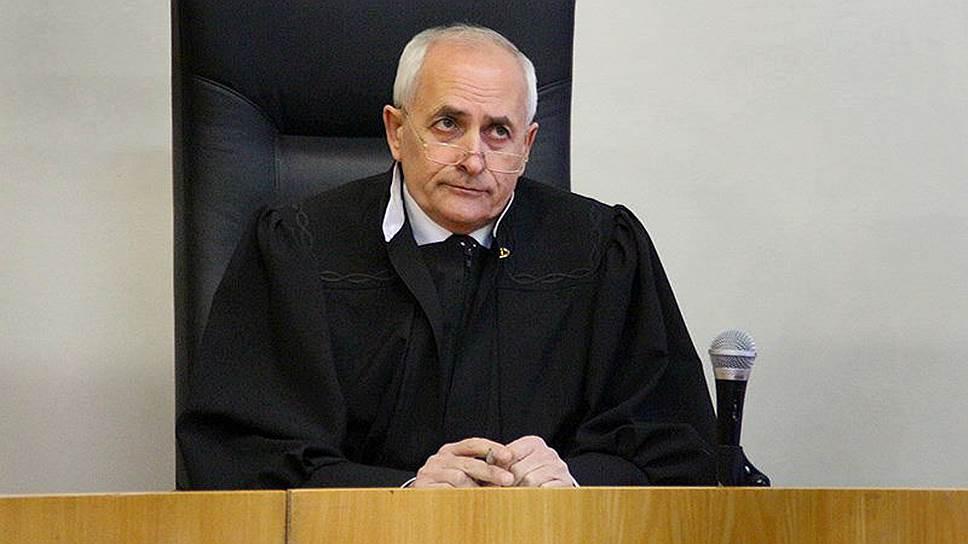 Федеральный судья Сергей Москаленко
