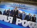 «Единая Россия» провела ротацию // В высший совет партии вошли Вячеслав Володин и Михаил Мень