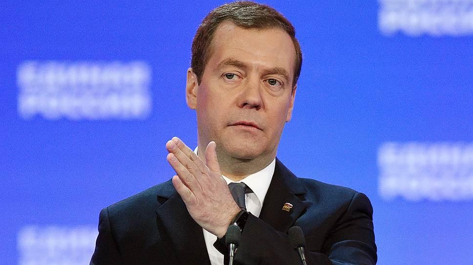 Как Дмитрий Медведев учил единороссов общению с оппонентами