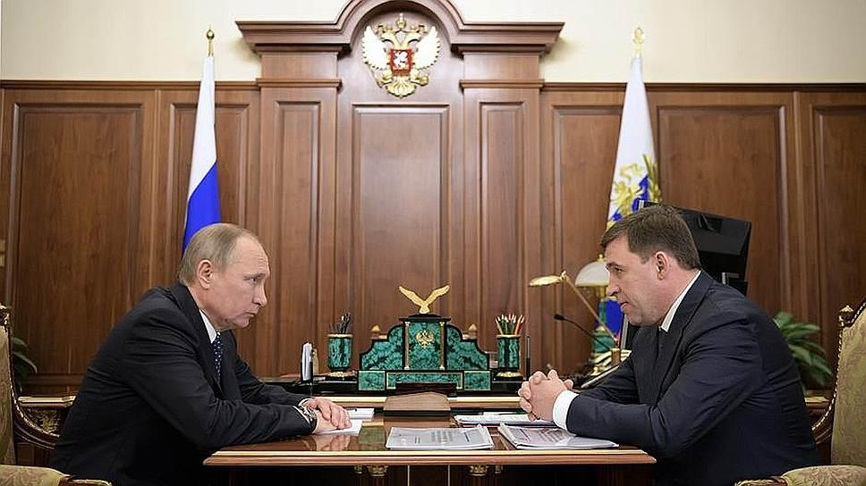 Что обсуждал Евгений Куйвашев на встрече с Владимиром Путиным