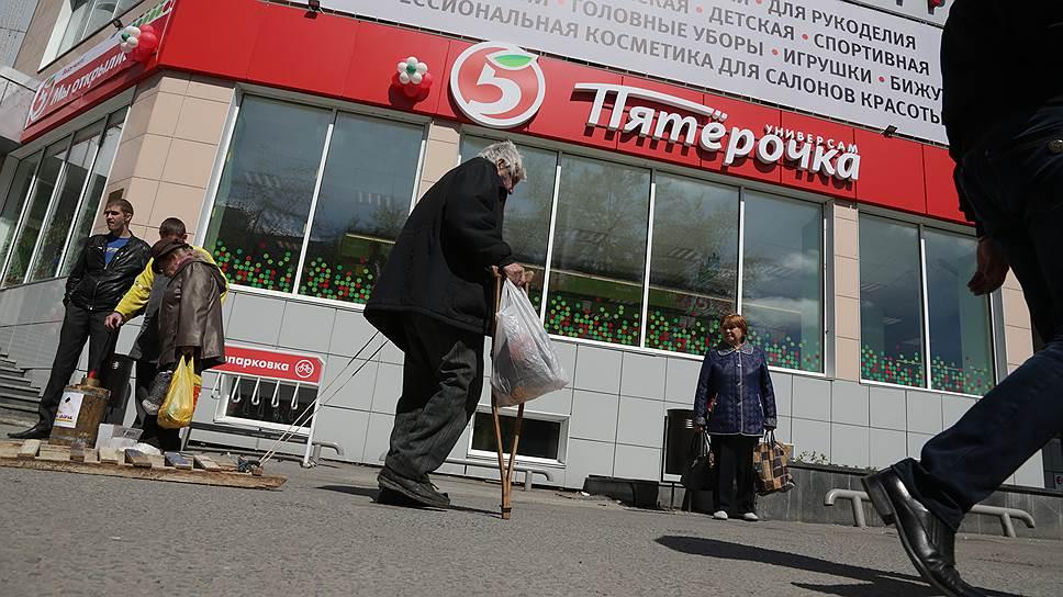 Как X5 Retail Group стала новым лидером российской розничной торговли