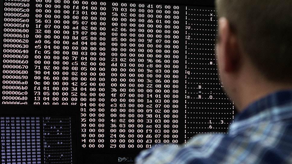 Как в деле о кибербезопасности появился новый фигурант