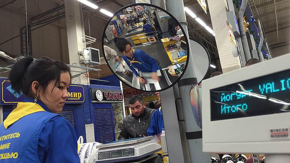 X5 Retail Group установила пятилетний рекорд увеличения выручки