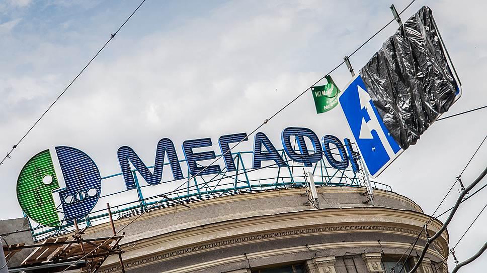 Как «МегаФон» объяснил рост цен на звонки из-за границы
