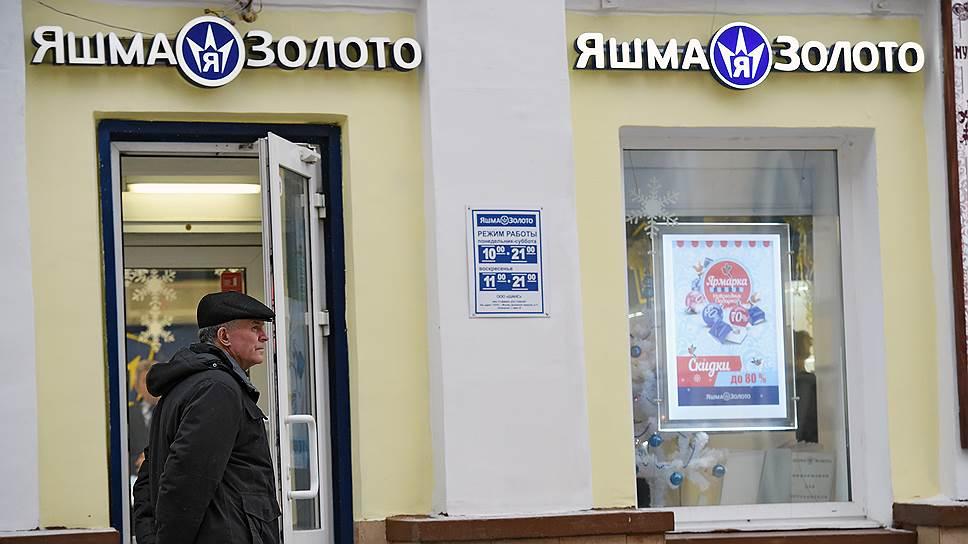Как Игоря Мавлянова признали банкротом