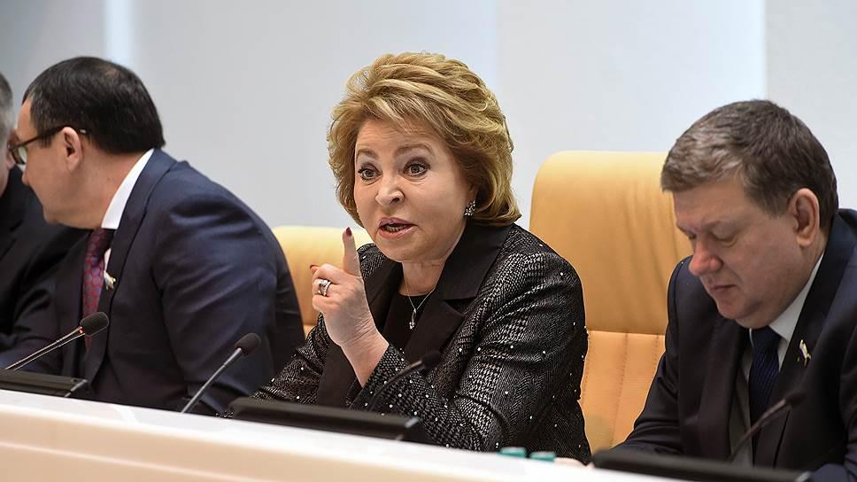 Совет федерации согласился с декриминализацией семейных побоев