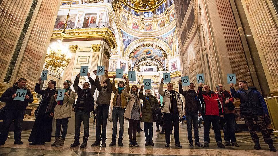 Санкт-петербургские депутаты попросили наказать участников акции против передачи Исаакия РПЦ