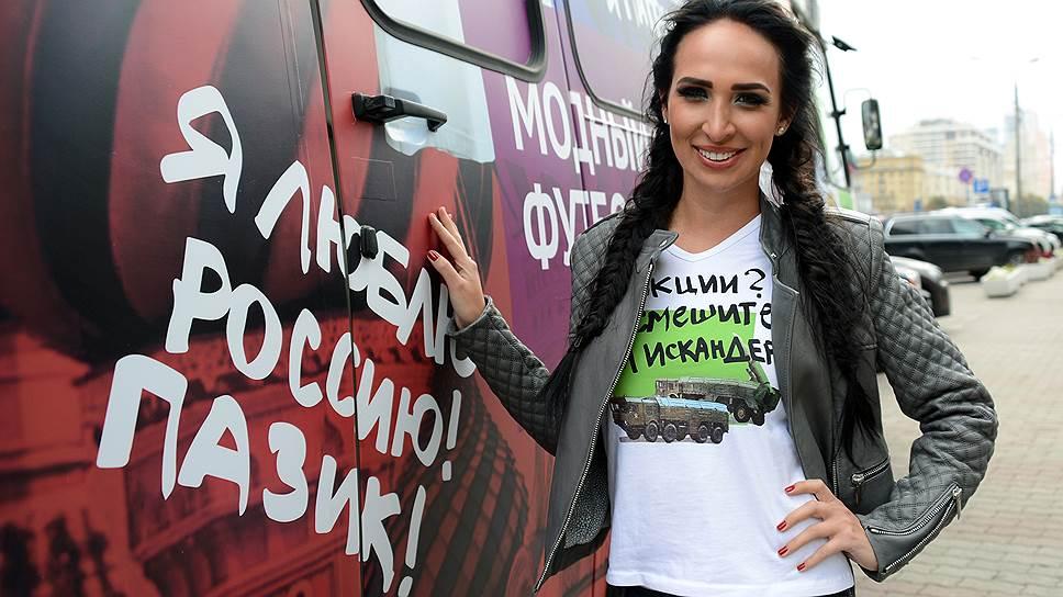 Почему производитель патриотичных футболок ZA Sport оденет российскую сборную вместо Bosco