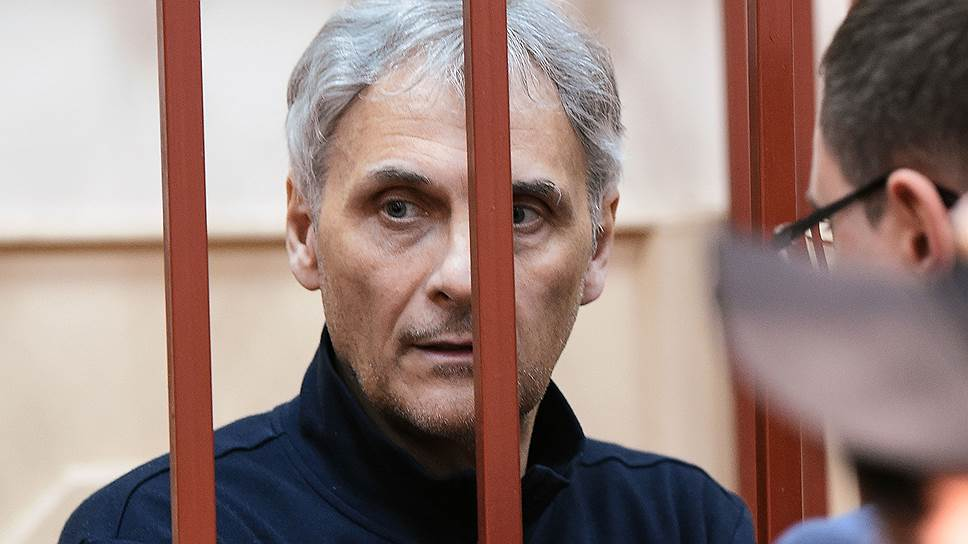 Почему суд оставил в силе решение об изъятии имущества Александра Хорошавина