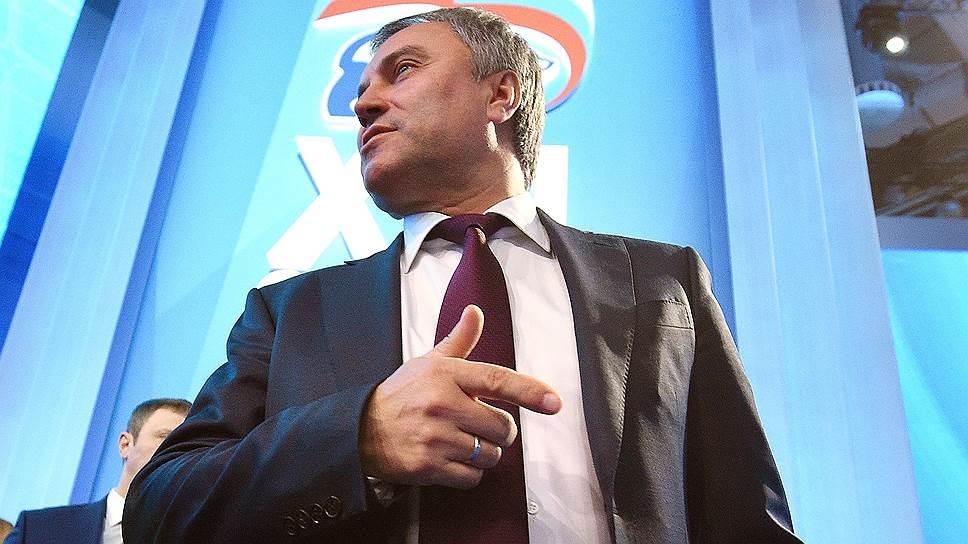 Вячеслав Володин пообещал некоммерческим организациям больше контроля