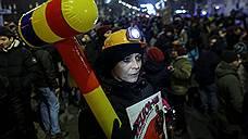 Румынская оппозиция вынесла правительству вотум недоверия