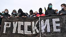 Экстремисты не успели активизироваться