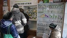 Ведомства включились в спор о гомеопатии