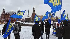 ЛДПР предложила отменить статью о многократных нарушениях на митингах