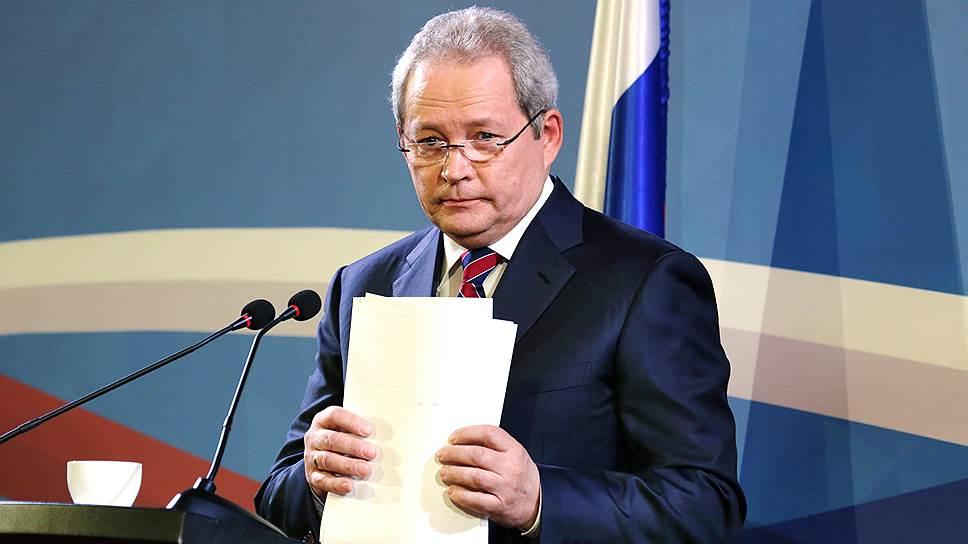 Губернатор Пермского края Виктор Басаргин подал в отставку