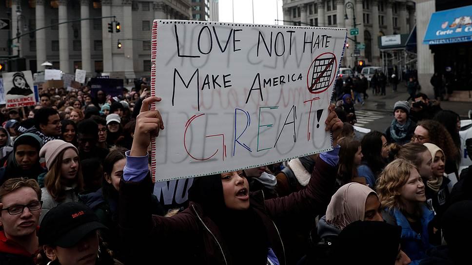 Апелляционный суд США не стал возобновлять действие запрета на въезд граждан из семи мусульманских стран