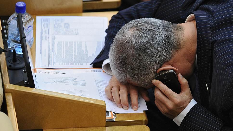 Как депутаты спорили о регламенте работы Госдумы